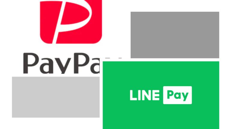 LINE Pay マイランク制度終了にともなうユーザーの今後の対応策まとめ