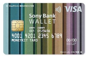 Sony_Bank_WALLET