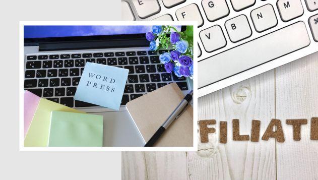ポイントサイトのお友達紹介で稼ぐブログを作る手順【WordPress設定編】