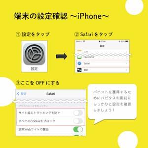 iphone注意点
