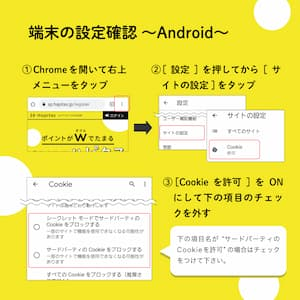 android注意事項