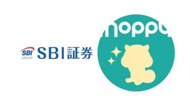 SBI証券の口座開設ならポイントサイト経由で!モッピー経由で17,000円もらえる!