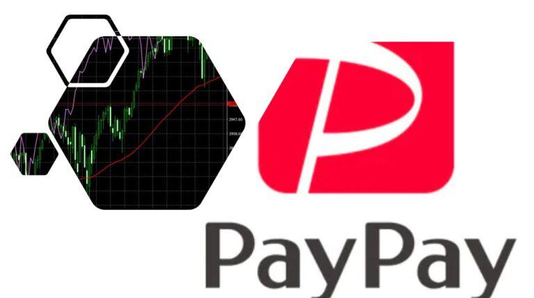 PayPayボーナス運用の攻略方法とメリット・デメリット