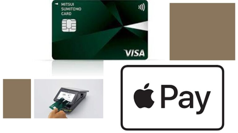 ApplePayで三井住友カードのVISAタッチ対応開始!最大1,000円分プレゼント!
