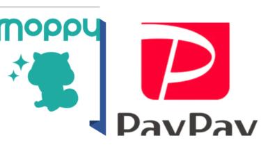 PayPayボーナス運用にポイント交換できる「モッピー」の使い方