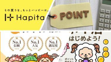 ポイントサイト収入実績2021年6月 V字回復で2万円突破!