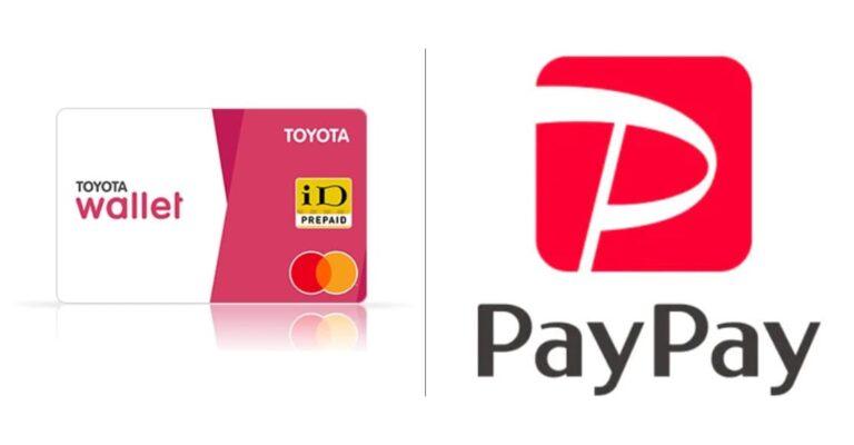 PayPayにトヨタウォレットから6gram経由でチャージが可能に!【上限あり】