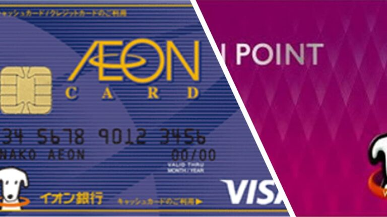 イオンカードのポイントが「ときめきポイント」から「WAONPOINT」へ変更点を解説