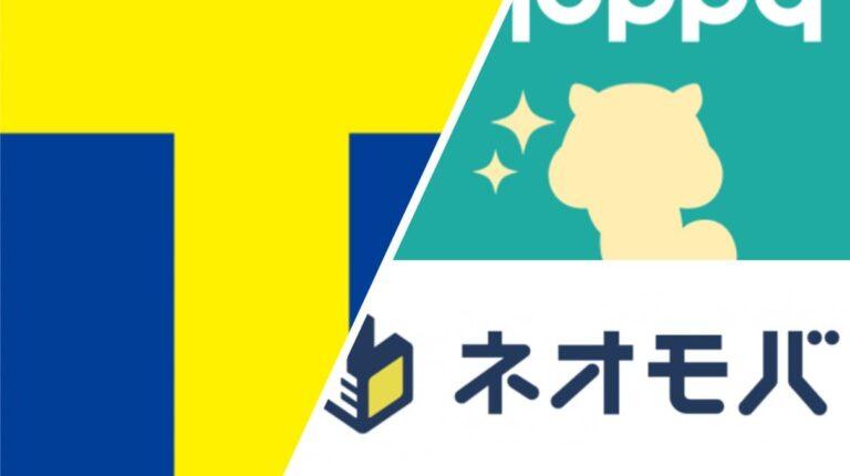 【Tポイント投資】ネオモバFX トラリピ実績